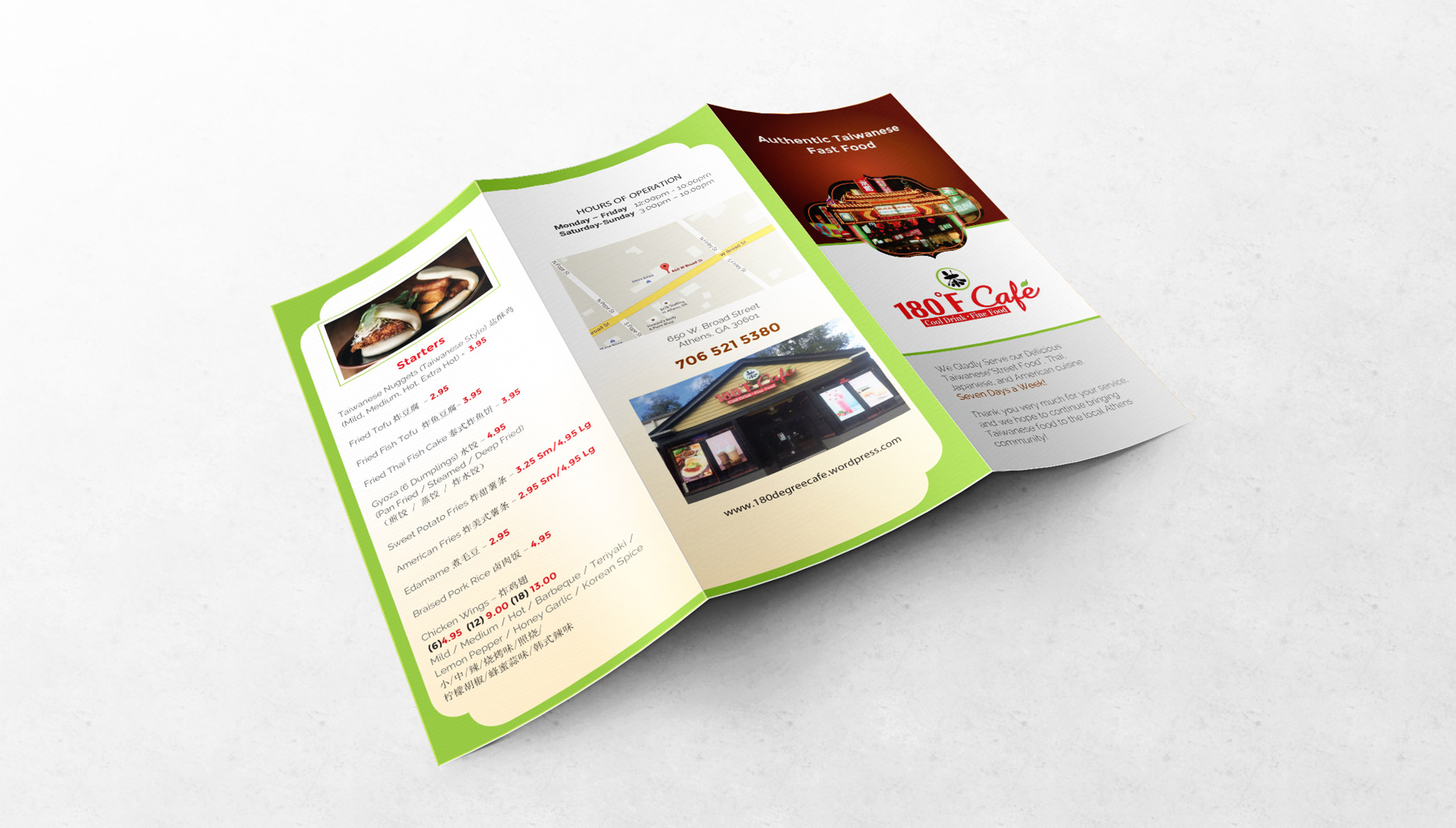Printing and Design - Menu Mockup for 180°F Cafe